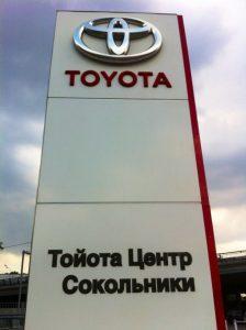 major-toyota.ru
