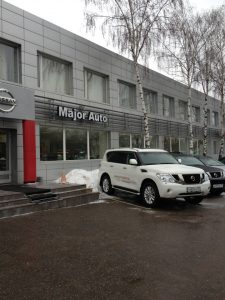Отзывы об автосалоне Major Nissan