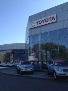 Отзывы об автосалоне Major Toyota