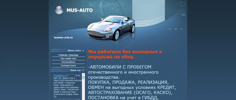 Mus-Auto