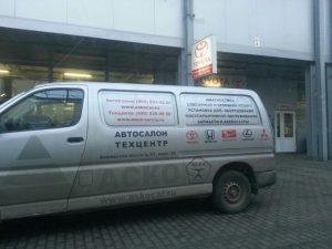 Отзывы об автосалоне АСКО