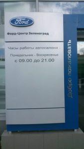 Отзывы об автосалоне Автодин-Зеленоград