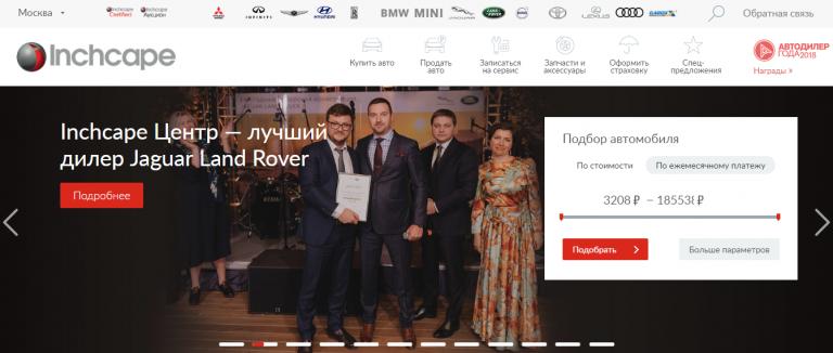 Musa Motors на Калужской