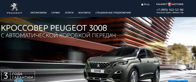 FAVORIT MOTORS Peugeot