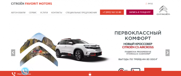 FAVORIT MOTORS Citroen