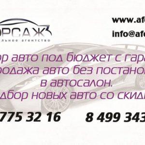 new.aforsage.ru