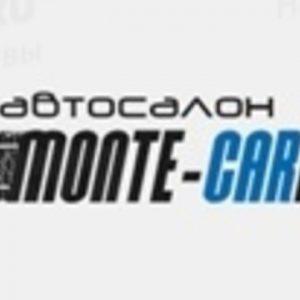 Отзывы об автосалоне Автосалон Монте-Карло