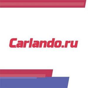 Отзывы об автосалоне Карландо