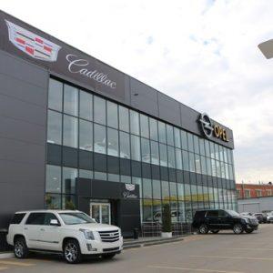 Отзывы об автосалоне Favorit Motors Cadillac на Коптевской улице