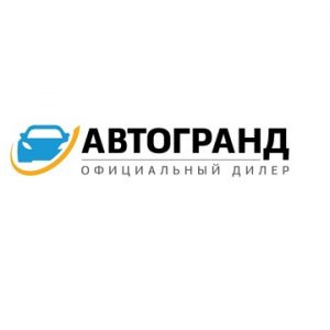 Отзывы об автосалоне Автосалон АВТОГРАНД на Шоссе Энтузиастов (официальный дилер)