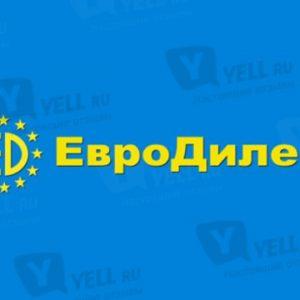 www.eurodealer.ru