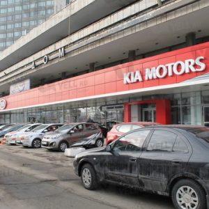 Отзывы об автосалоне KIA Motors