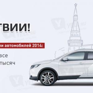 www.incom-auto.ru