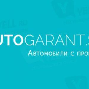autogarant.su