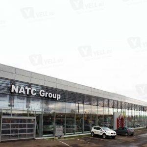 Отзывы об автосалоне Natc Group Реутов Сеть
