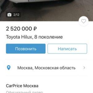 carprice.ru