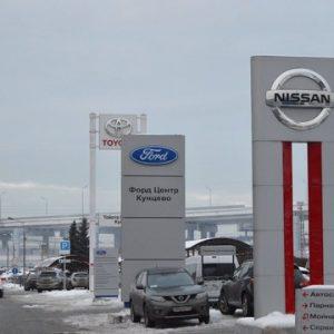 Отзывы об автосалоне Hyundai Центр Кунцево / Хендай в кунцево