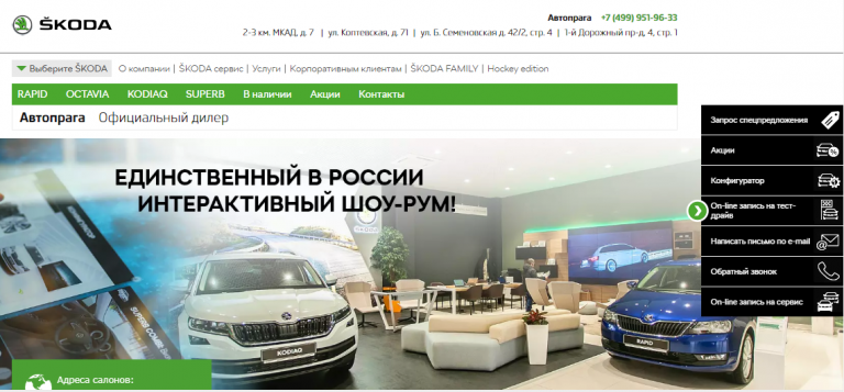 FAVORIT MOTORS Автопрага