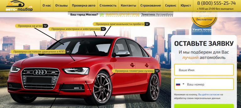 деньги под залог птс автомобиля москва