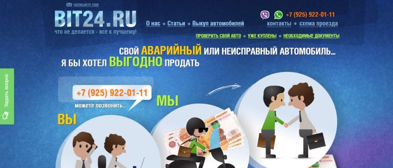bit24.ru