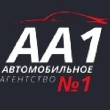 Отзывы об автосалоне Автомобильное агентство №1