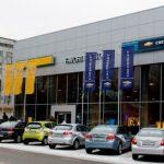 Отзывы об автосалоне FAVORIT MOTORS Chevrolet